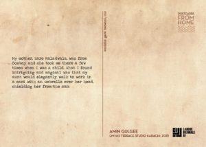Amin Gulgee Text Image